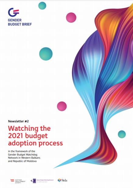 Мрежата за родов надзор на буџетот со второ издание на проектното гласило